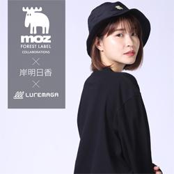 岸明日香×moz FOREST LABEL コラボ長袖Tシャツ