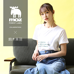 鈴木美羽×moz FOREST LABEL コラボ半袖Tシャツ