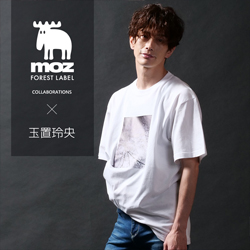 玉置玲央×moz FOREST LABEL コラボ半袖Tシャツ