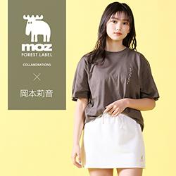 岡本莉音×moz FOREST LABEL コラボ半袖Tシャツ