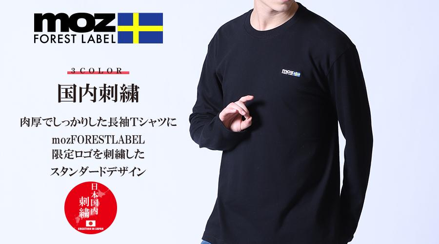 NATIONAL FLAG 長袖Tシャツ